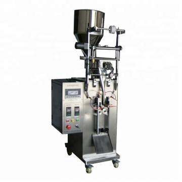 Food & Beverage Factory Hot Sale Chili Powder Quantitative Bag Vffs Packaging Machine